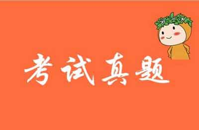山西省太原二级建造师法规在线试卷和下载